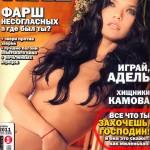 Моя статья в журнале XXL октябрь 2011